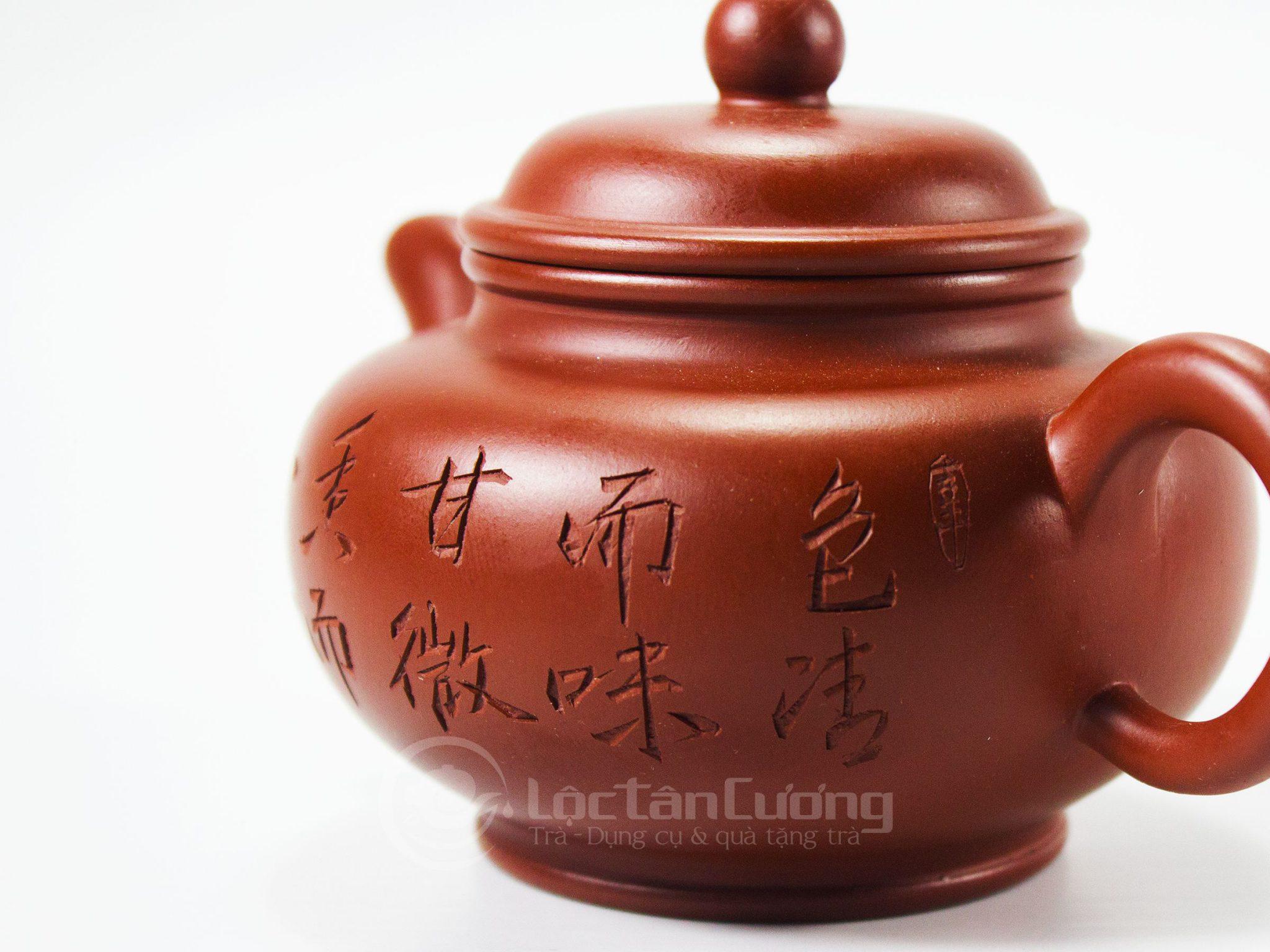 Ấm tử sa nghi hưng - Dung Thiên Thiền Tâm 220ml